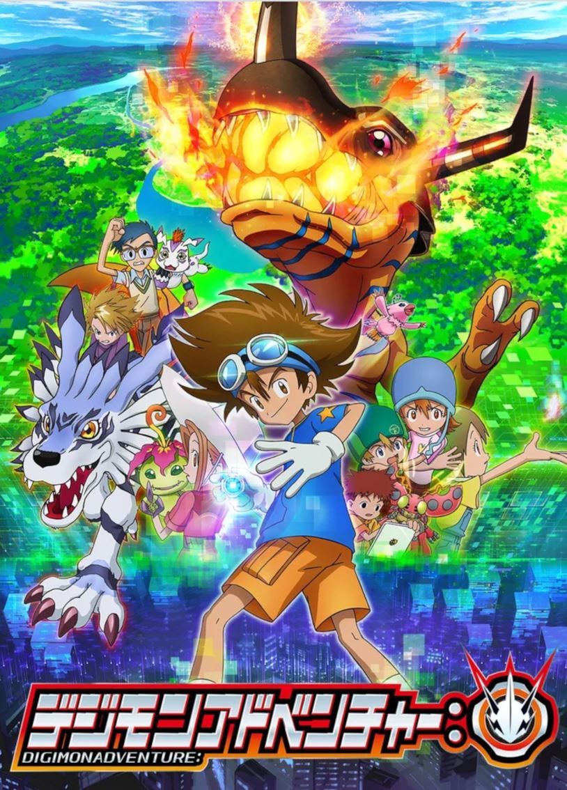 "Poster originale di ""Digimon Adventure PSI"""